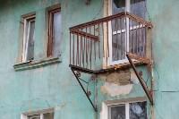 Жители Щекино: «Стены и фундамент дома в трещинах, но капремонт почему-то откладывают», Фото: 2