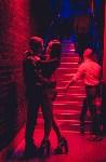 """Прощальная вечеринка в клубе """"Мята"""", Фото: 3"""