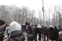 проводы Масленицы в ЦПКиО, Фото: 122