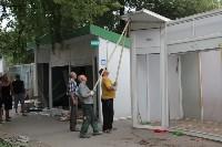 Ликвидация торговых рядов на улице Фрунзе, Фото: 3