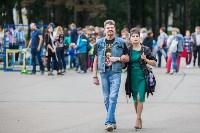 Школодром-2017, Фото: 112