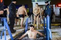 Крещенские купания-2015. Центральный парк. , Фото: 61