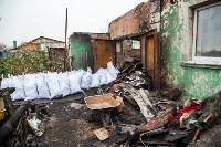 Тулячке нужна помощь после пожара. , Фото: 16