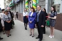 НС Банк открыл на ул. Первомайской операционный офис «Тульский», Фото: 7