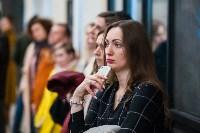 Ирина Горбачева в Туле, Фото: 95