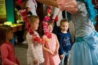 Детские курсы , Фото: 26