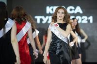 Титул «Краса Тулы – 2021» выиграла Юлия Горбатова, Фото: 45