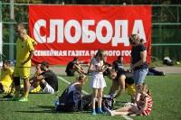 Групповой этап Кубка Слободы-2015, Фото: 27