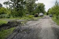 Нет воды в поселке Огаревка, Фото: 19