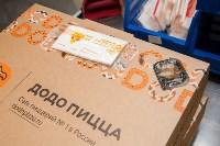 Где в Туле заказать вкусную еду с доставкой, Фото: 1