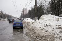 Снег в Туле, Фото: 26