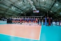 Открытие соревнований по волейболу, Фото: 11