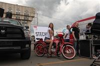 Автострада-2014. 13.06.2014, Фото: 70