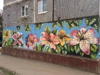 "Граффити ""Цветы"" на ул. Калинина, Фото: 11"