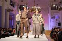 Всероссийский конкурс дизайнеров Fashion style, Фото: 184