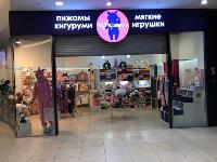 MyPajamas, Фото: 18