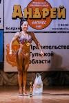 Чемпионат по бодибилдингу и бодифитнесу «Мистер и Мисс Тула - 2015», Фото: 139