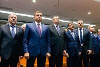 VII Съезд территориального общественного самоуправления  Тульской области, Фото: 17