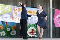 Фестиваль дворовых игр, Фото: 88