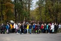 Спортивный праздник в честь Дня сотрудника ОВД. 15.10.15, Фото: 4