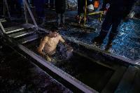 Крещенские купания в Центральном парке Тулы-2021, Фото: 50