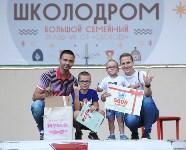 «Школодром»-2016, Фото: 153
