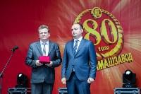 Празднование 80-летия Туламашзавода, Фото: 18
