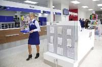 В Туле открылось первое почтовое отделение нового формата, Фото: 4