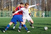 «Арсенал-м» - ЦСКА-м - 0:0, Фото: 80