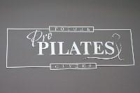 Гоголь-студия «Propilates»: пилатес меняет тело и жизнь к лучшему!, Фото: 1