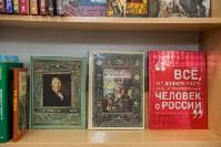 "Акции в магазинах ""Букварь"", Фото: 81"