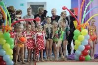 Соревнования «Первые шаги в художественной гимнастике», Фото: 53