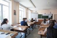 ЕГЭ по химии , Фото: 14