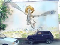 Кусочек фантастического мира... Тула, ул. Первомайская, 15, корпус 2. Автор Андрей Михайлин (Тула). , Фото: 7
