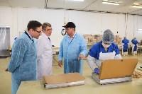 Дмитрий Миляев посетил предприятие по производству замороженной рыбы и полуфабрикатов, Фото: 11