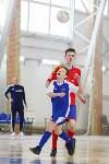 Областной этап футбольного турнира среди детских домов., Фото: 20