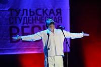 """""""Студенческая весна - 2014"""", Фото: 12"""