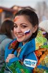 Открытие Олимпиады в Сочи, Фото: 25
