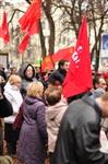 7 ноября в Туле. День Великой Октябрьской революции., Фото: 13