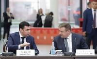 совещание Совета безопасности РФ в Туле, Фото: 5