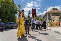 12 июля. Праздничное богослужение в храме Святых Петра и Павла, Фото: 180