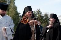 637-я годовщина Куликовской битвы, Фото: 21