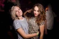 """Прощальная вечеринка в клубе """"Мята"""", Фото: 34"""