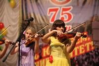 75 лет ТГПУ им. Л.Н. Толстого, Фото: 47