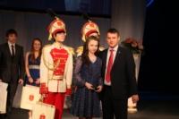 Городской бал медалистов-2014, Фото: 131