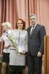"""Награждение победителей акции """"Любимый доктор"""", Фото: 43"""