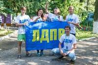 Молодёжная Партийная Школа ЛДПР , Фото: 6