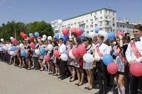 Алексей Дюмин поздравил жителей Новомосковска с Днем города, Фото: 4