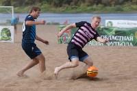 Чемпионат ТО по пляжному футболу., Фото: 9