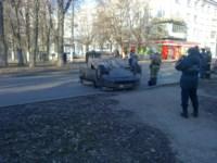 Авария в Новомосковске. 18.11.2014, Фото: 1
